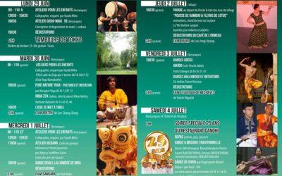 Festival du Cinéma Asiatique de Ramatuelle
